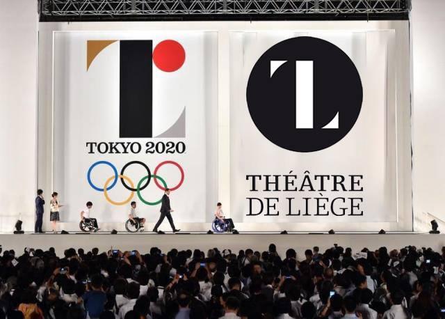 東京奧運Logo設計抄襲