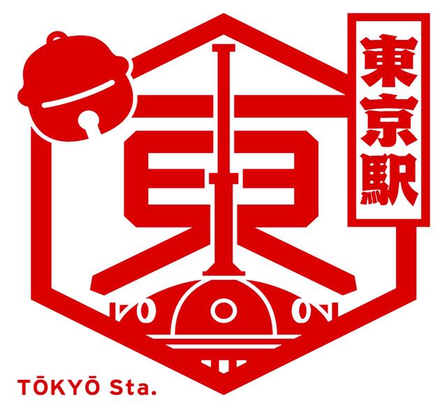 東京站印章