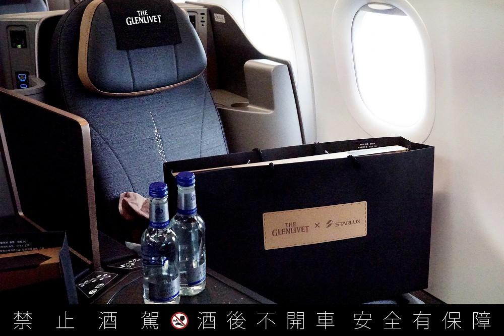 格蘭利威攜手星宇航空,首創高空品酒會貴賓專屬與會禮。