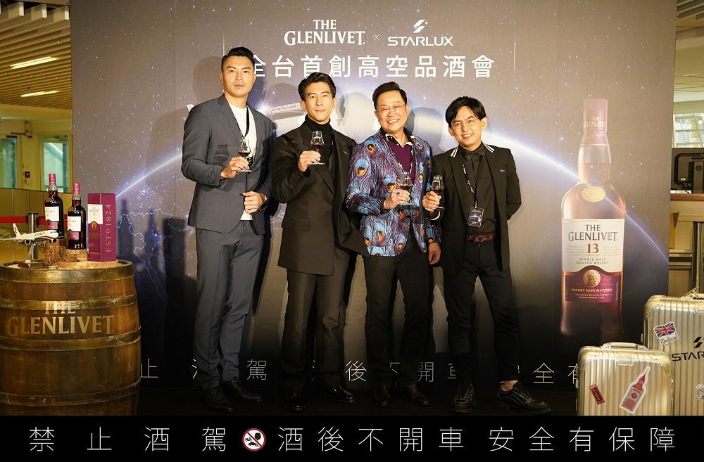 格蘭利威首次攜手星宇航空跨界合作,舉行全台首創高空品酒會,台灣保樂力加董事總經理TERENCE(右二)與來賓陳信安(左一)、修杰楷(左二)、黃子佼(右一)一同合影。