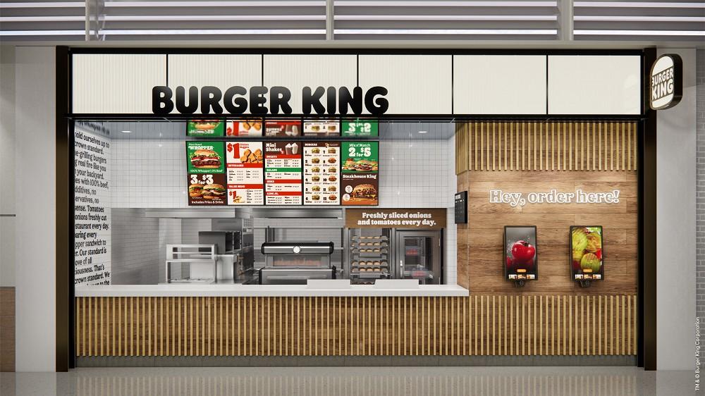 漢堡王新LOGO