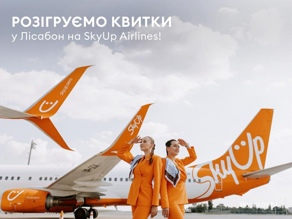 烏克蘭SkyUp航空女性空服員制服5