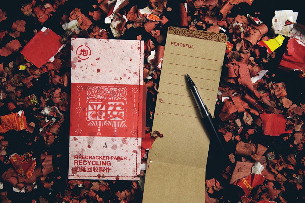 爆平安—炮紙紅包袋2