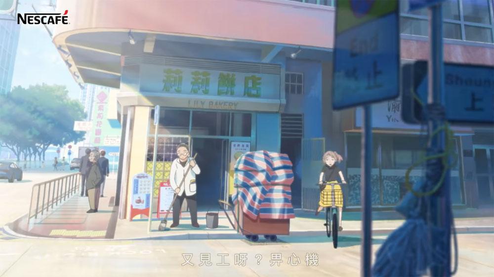 日本動畫風格的香港街景!NESCAFÉ推暖心療癒動畫廣告_05