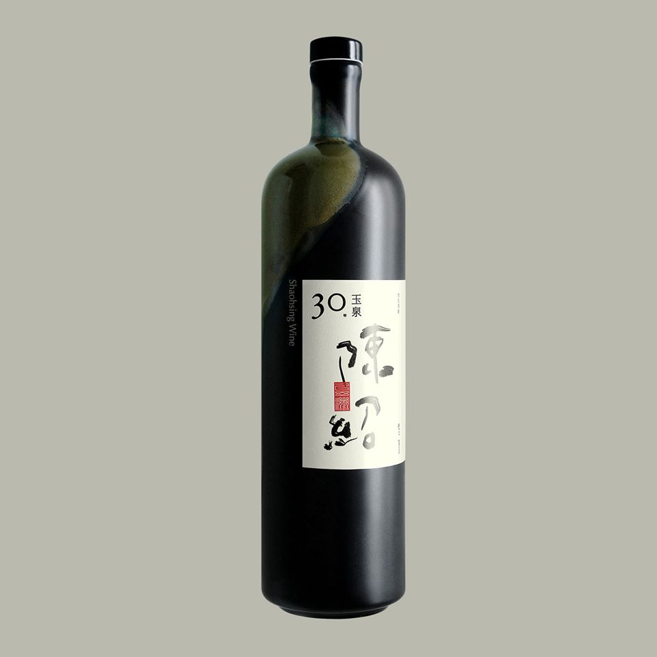 第十五任總統副總統就職紀念紀念酒設計4