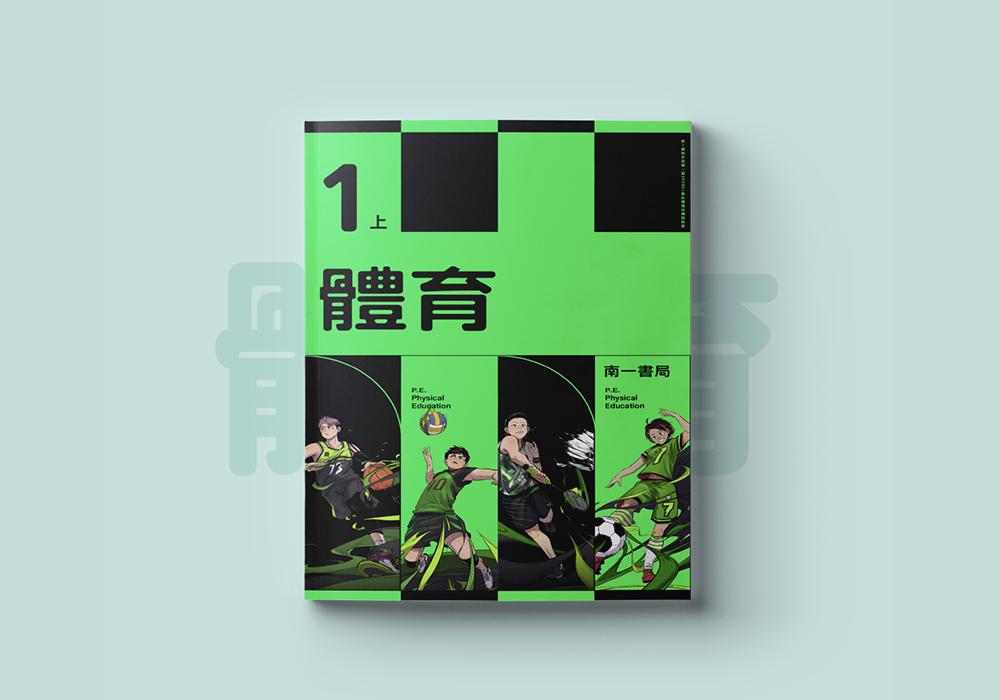 美感細胞第三季_體育封面