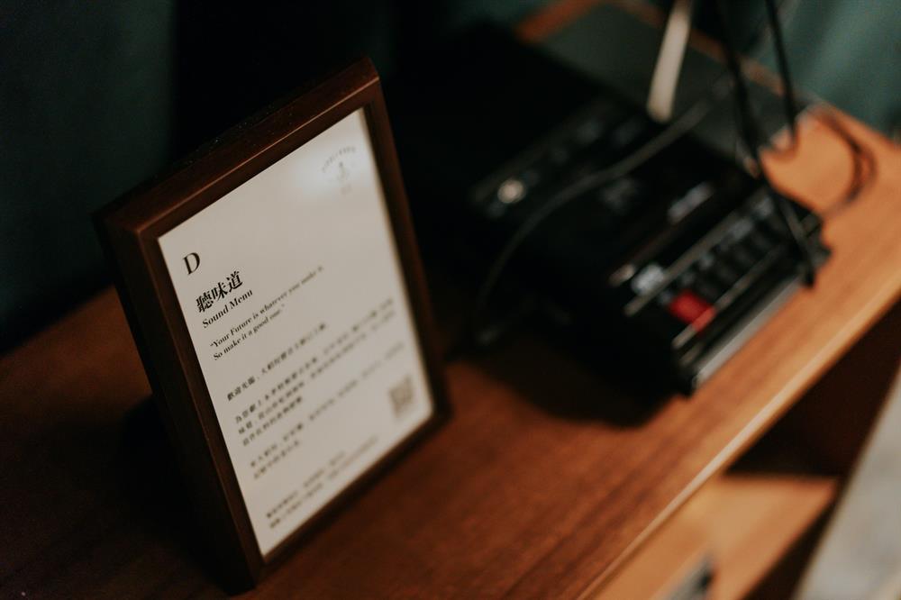 Sidoli Radio小島裡「擬聲現場 in 大稻埕」7