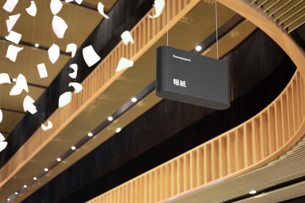 臺南市立圖書館總館指標設計1
