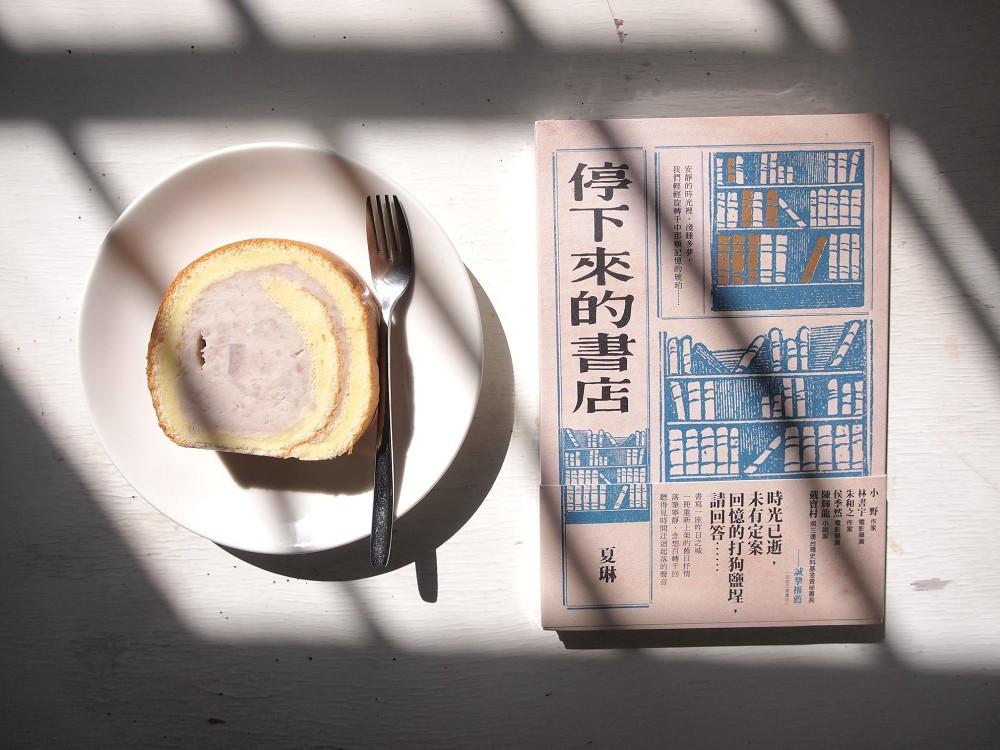 苗栗美食004