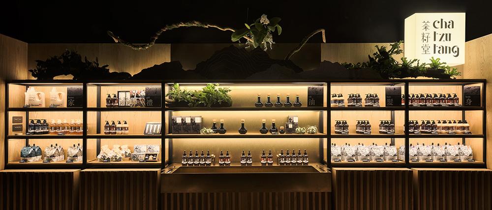 茶籽堂信義誠品專櫃11(提供:格式設計展策|攝影:汪德範)