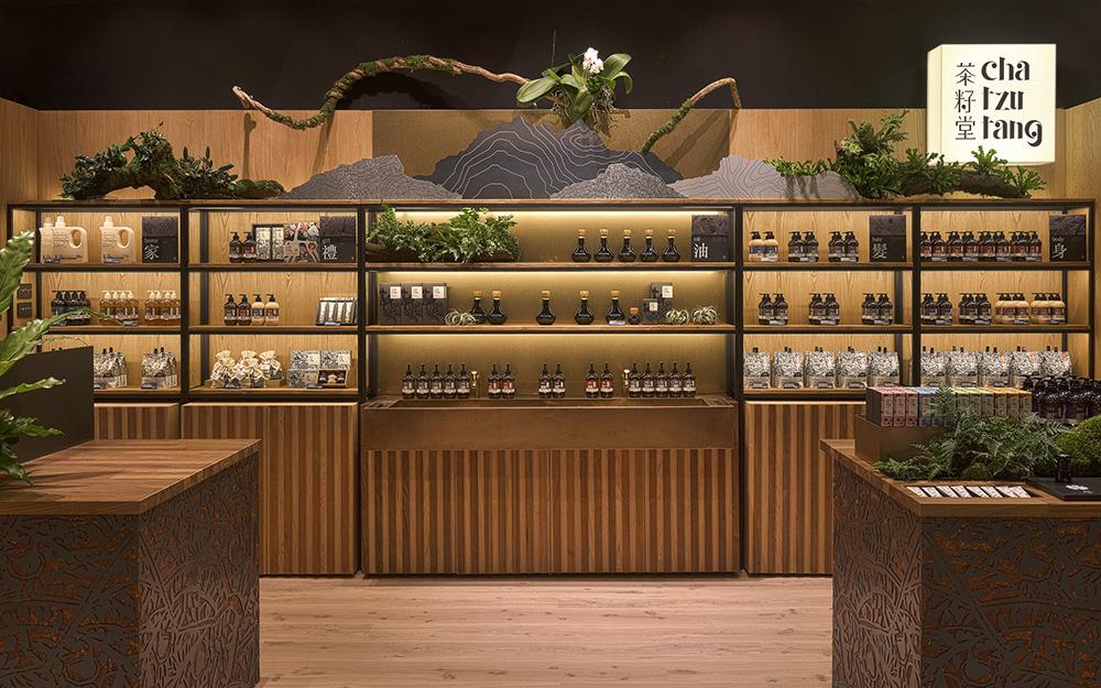 茶籽堂信義誠品專櫃15(提供:格式設計展策|攝影:汪德範)