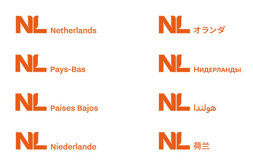 荷蘭啟用全新國家識別Logo「NLNetherlands3