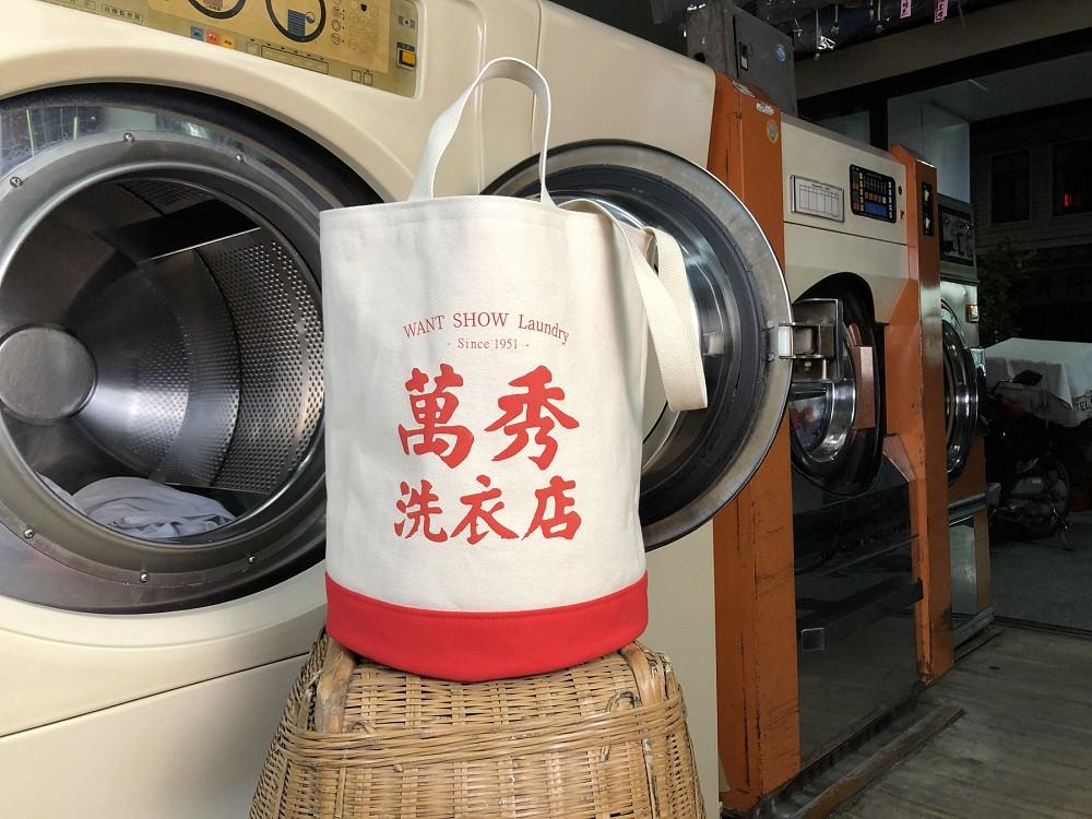 萬秀洗衣店打造循環交易平台