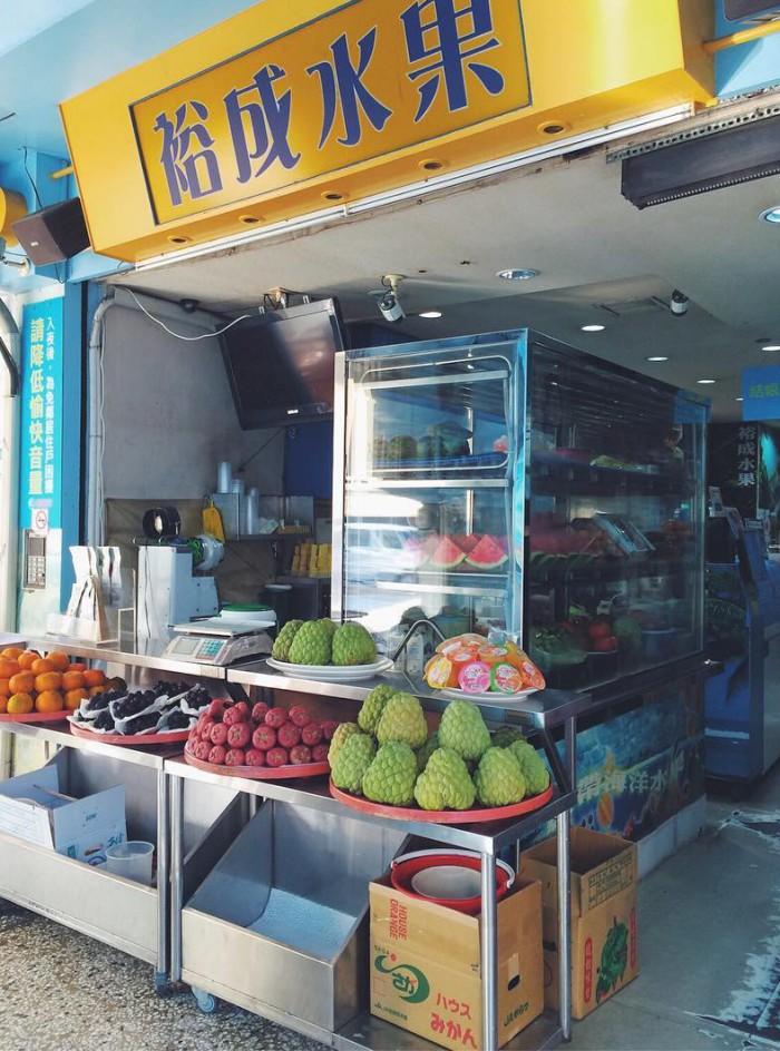 裕成水果店