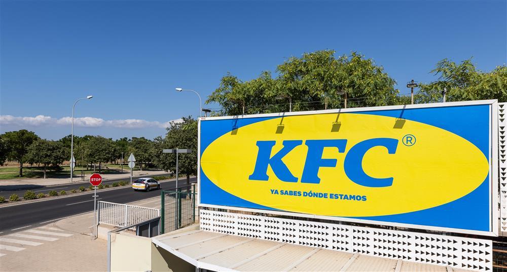 西班牙肯德基KFC廣告招牌致敬IKEA