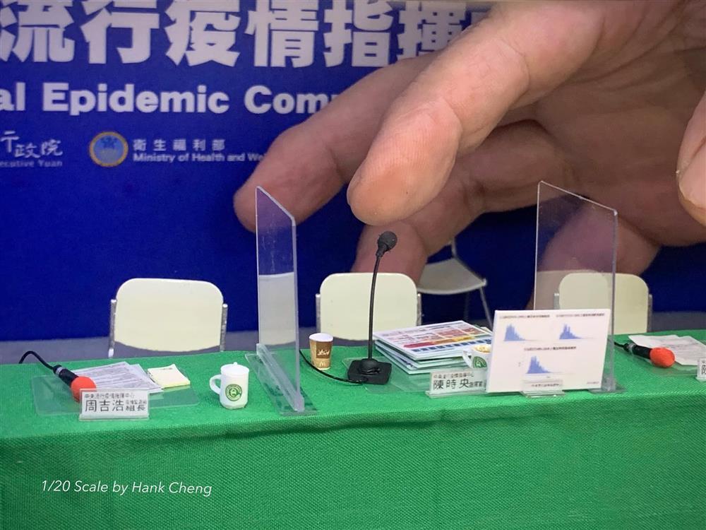 鄭鴻展打造疫情指揮中心微縮模型2