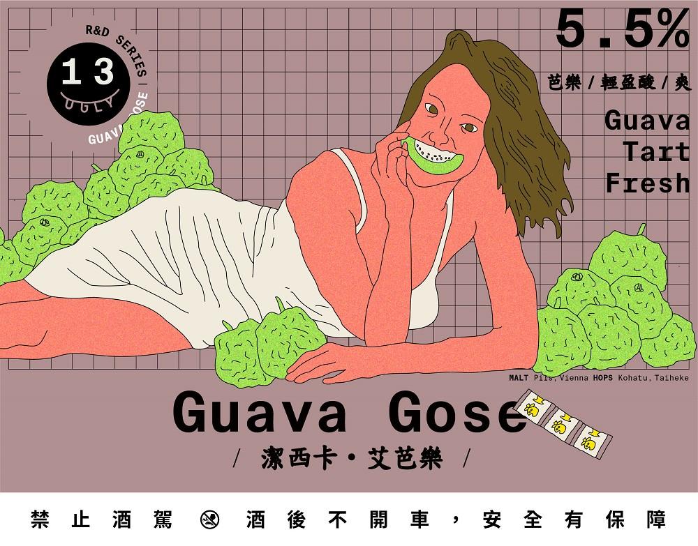 酉鬼啤酒-GuavaGose-備註-靈感A-潔西卡艾芭樂