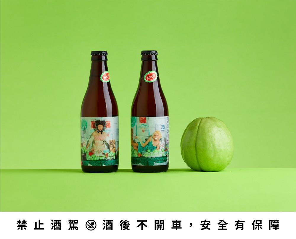 酉鬼啤酒-GuavaGose-形象-C2-W