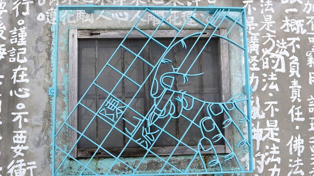 雲林口湖「鐵花窗」美麗風景10