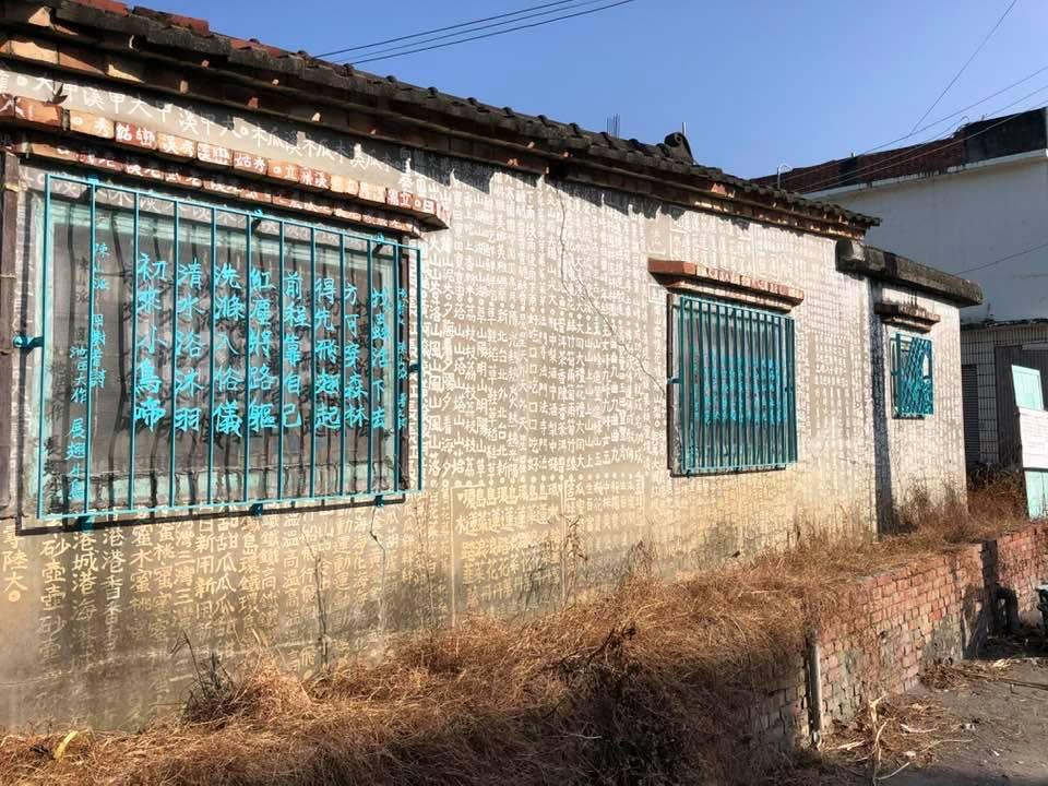 雲林口湖「鐵花窗」美麗風景15