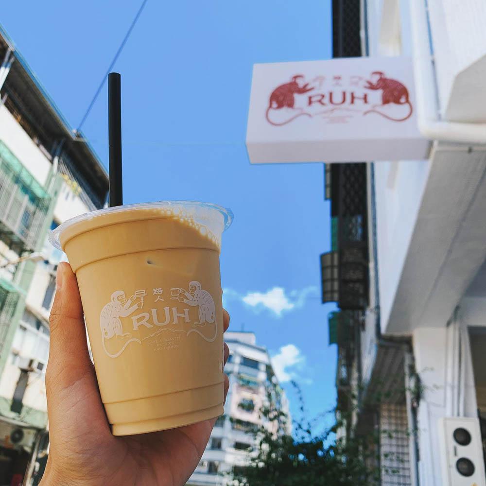 高雄路人咖啡3號店2