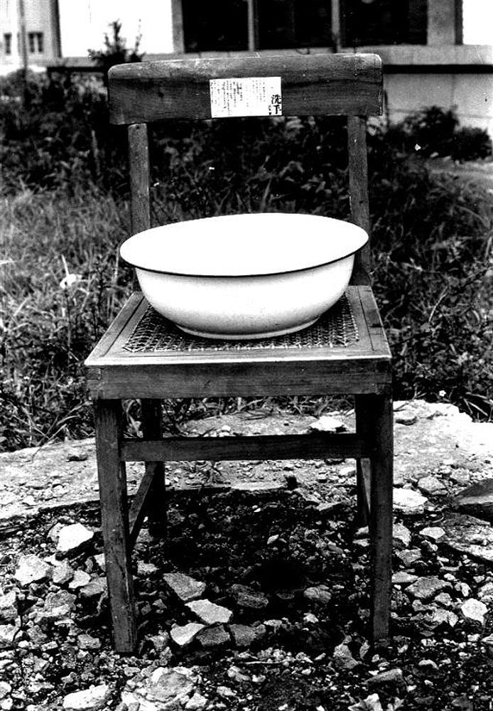 黃華成,「現代詩展」《洗手》作品照,1966,©龍思良,臺北市立美術館提供。