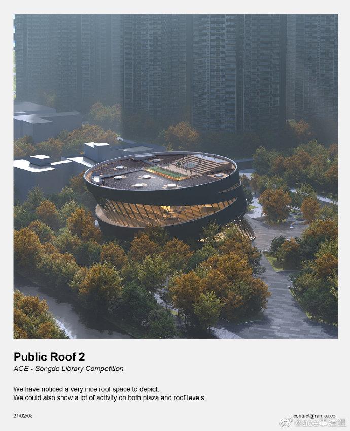 韓國松島新公共圖書館設計競賽「傾斜概念」超吸睛!冬暖夏涼的設計巧思7