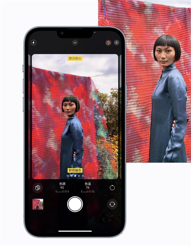 iPhone 13 九大功能新亮點2