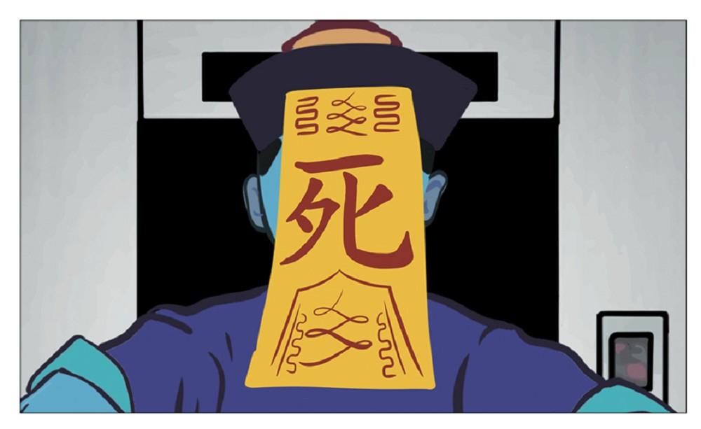 07中國人認為數字四不吉利,其實來自於音與「死」相近