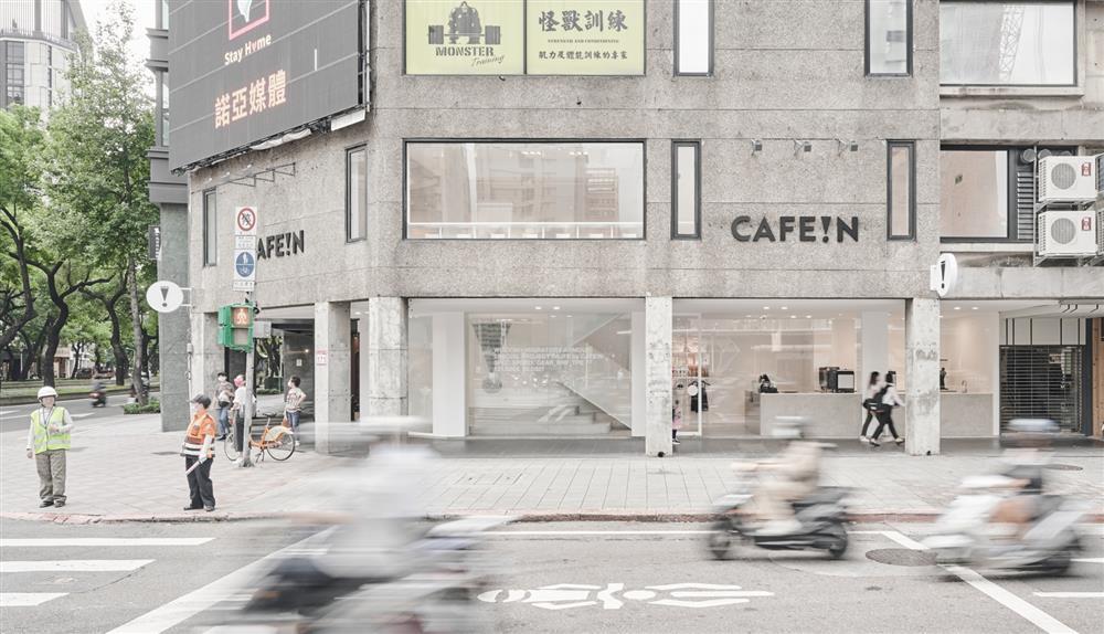 CAFE!N「台北民權店」2021年7月全新登場