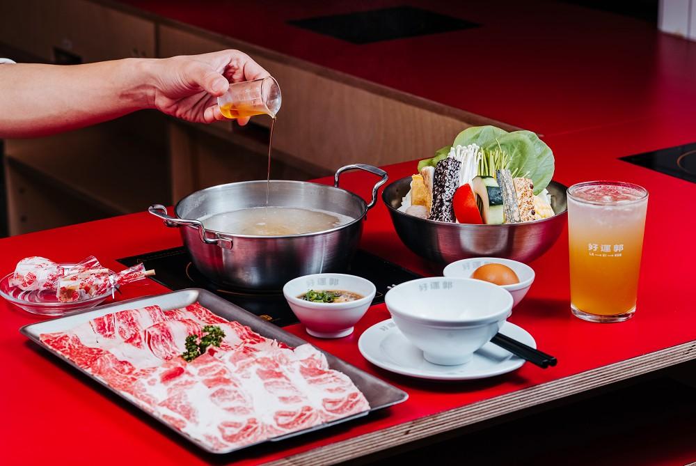 1特調「台式蛤蜊湯」與「好上加好」主餐升級