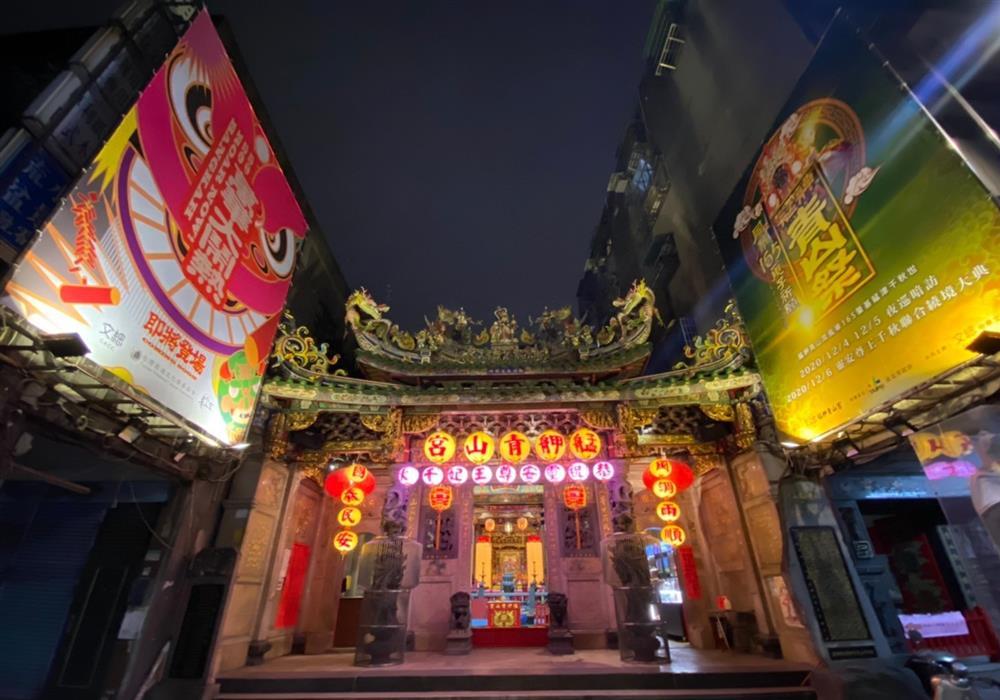 重現古城昔日繁華!「2020 萬華大鬧熱」結合展覽市集邀你一同感受在地人情味