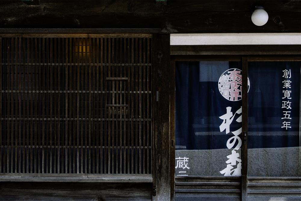 日本長野縣百年老屋改建而成旅宿「BYAKU Narai」10