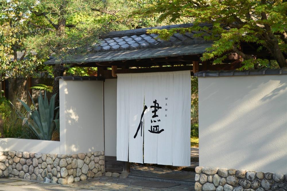 京都嵐山旅宿「嵐山邸宅 MAMA」01