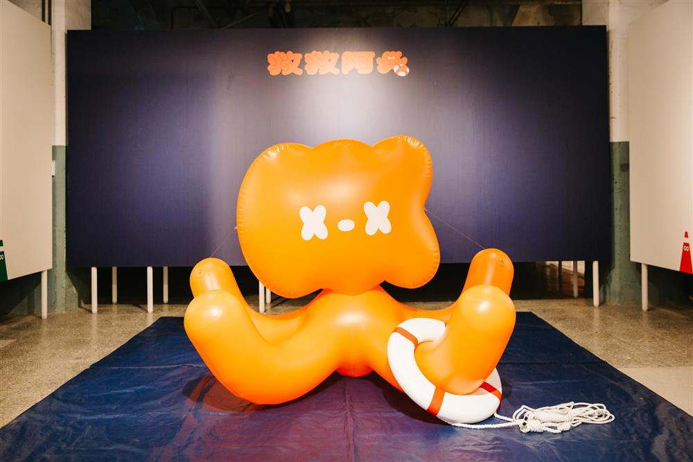 台灣設計研究院「OHHHH 防災-哇哉!社會設計實踐計畫」