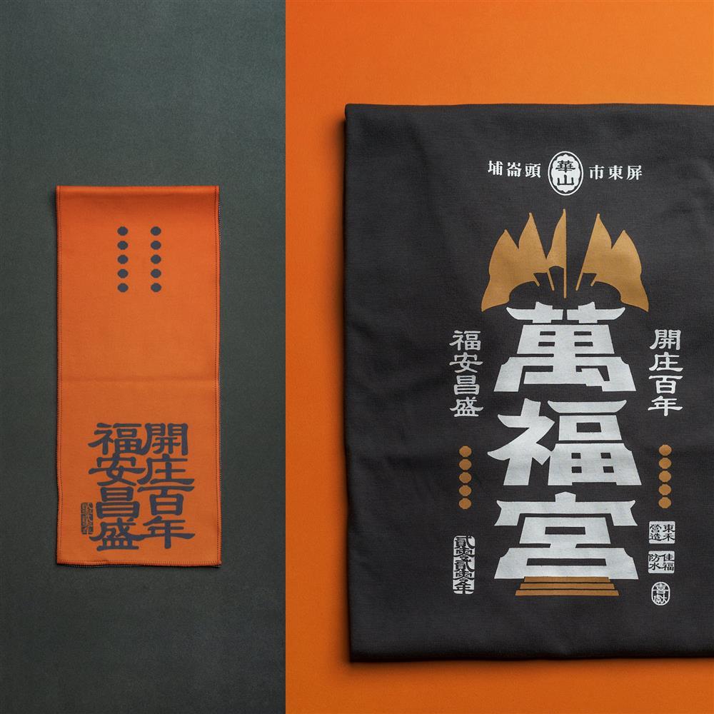 高雄市立歷史博物館新識別標誌!有角職匠操刀注入南台灣精神_05