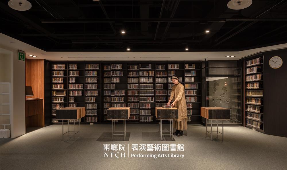 表演藝術圖書館