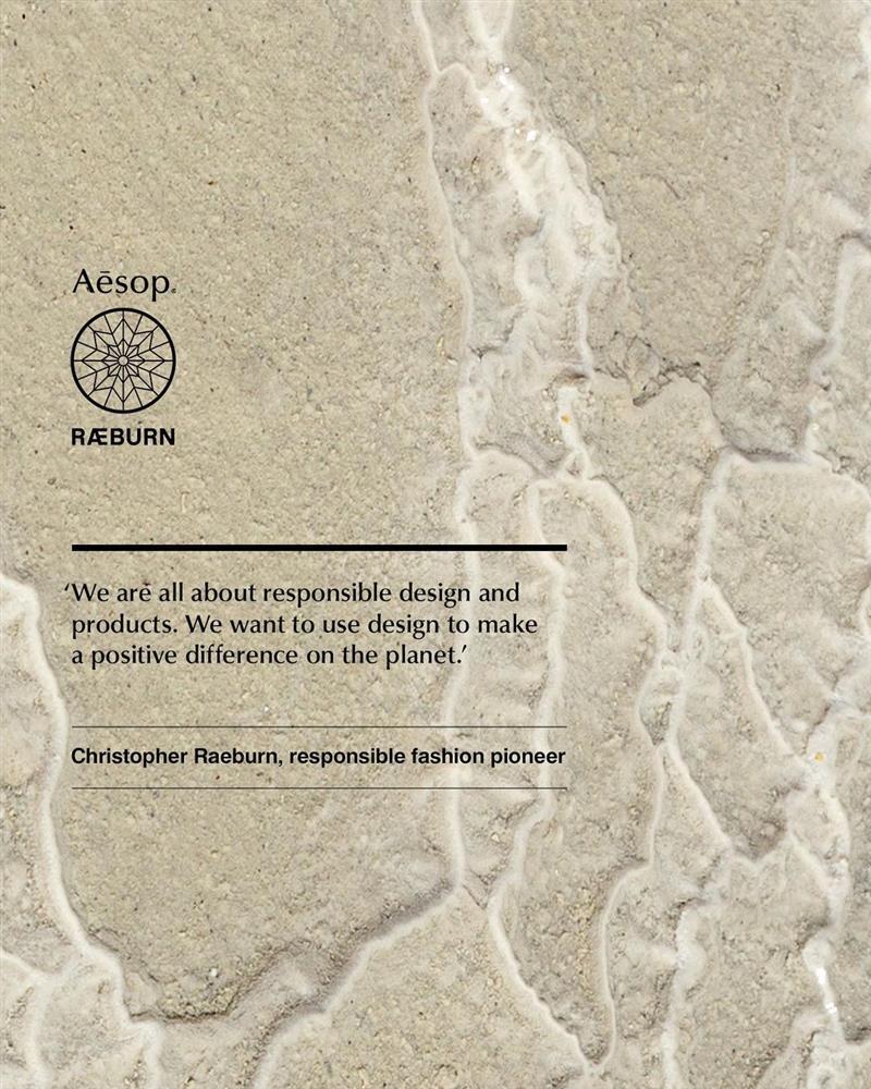 Aesop推出防疫乾洗手包!與RÆBURN聯名推出一包搞定的「探險家隨行組」收納袋