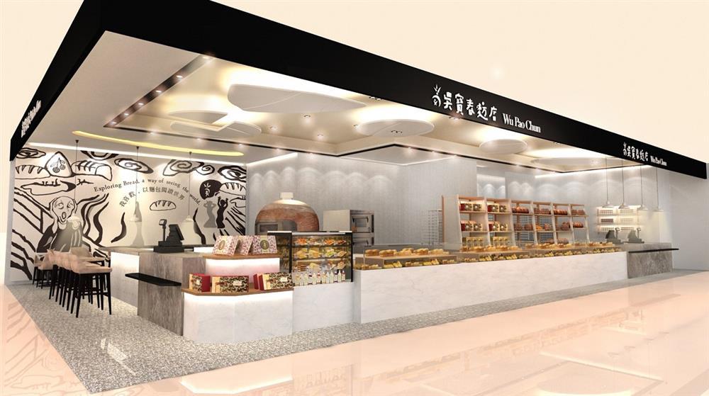 吳寶春麥方店「尖叫的麵包」