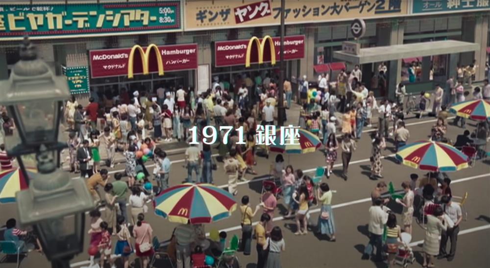 日本麥當勞50週年廣告「僕がここにいる理由」1_130