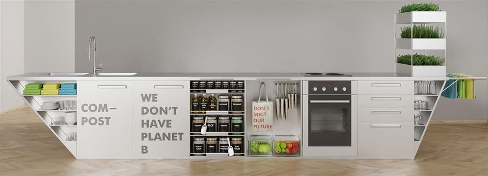 「Zero Waste Kitchen」零浪費廚房設計