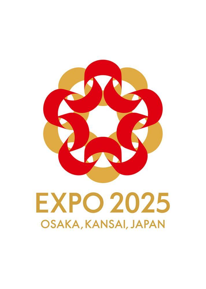 200803_logo_C
