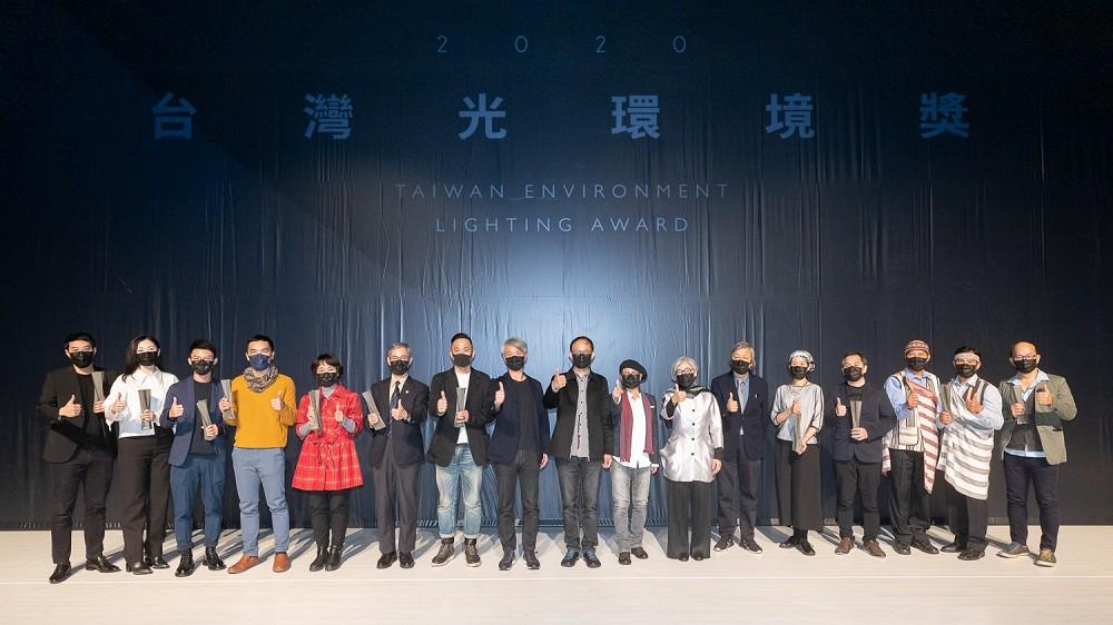 2020台灣光環境獎得獎者與評審合影