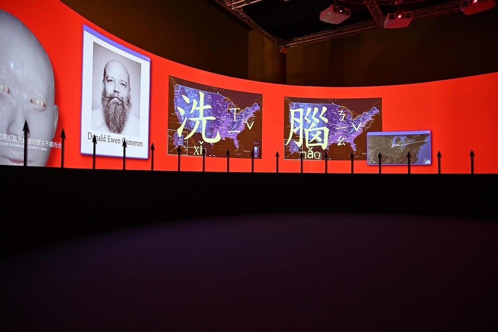 禽獸不如─2020台灣美術雙年展