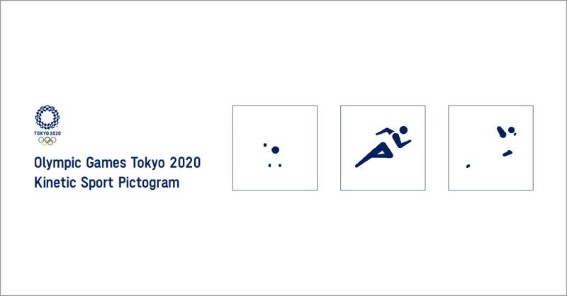 2020東京奧運動態圖標_04