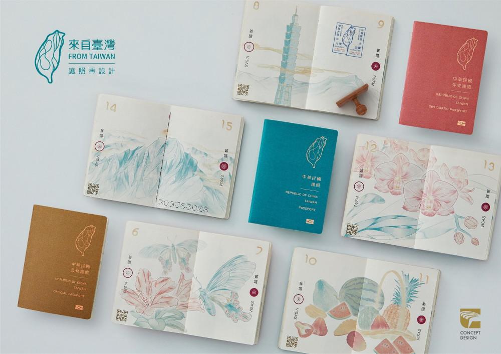 2020金點概念設計獎標章作品:「來自臺灣」(許峻豪、蔡亞妡、許雅筑,台灣)