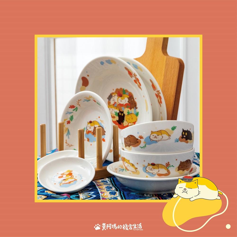 20200712-暖心餐盤組花開伴夏暖心餐盤組-條碼.網路宣傳圖-09