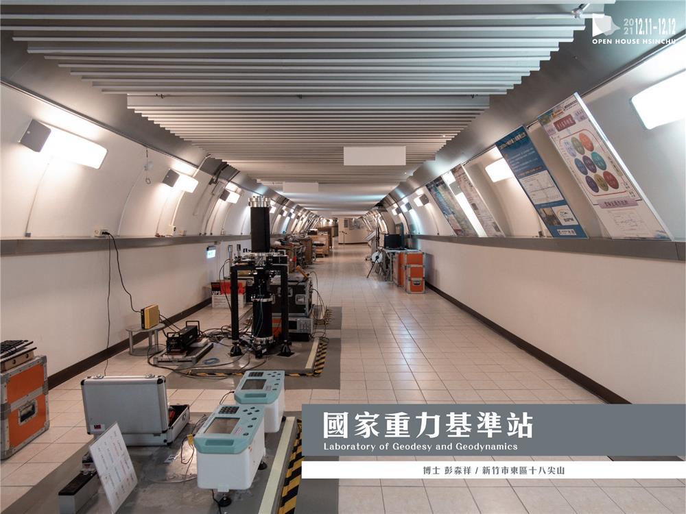 2021打開新竹Open House Hsinchu