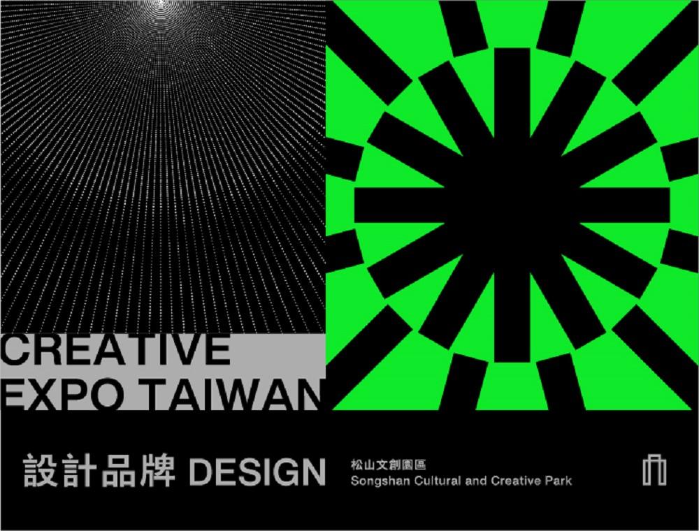 2021文博設計品牌展區延伸視覺_矩形數位用