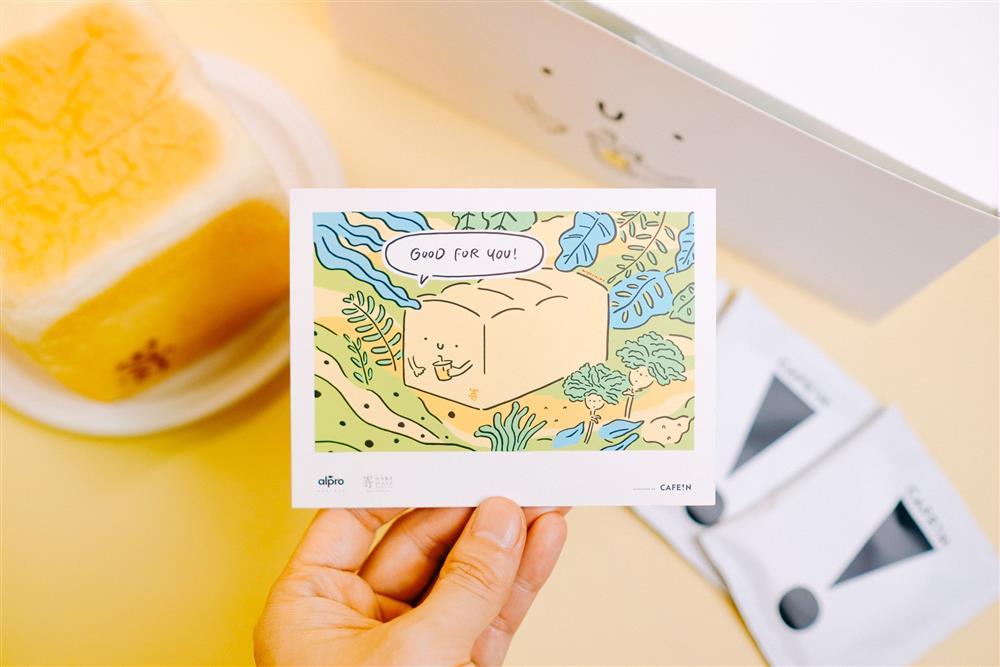 CAFE!N×嵜本生吐司推出限量禮盒2